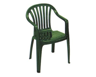 welches image hat die firma blaha gartenm bel gmbh bewertungen nachrichten such trends. Black Bedroom Furniture Sets. Home Design Ideas